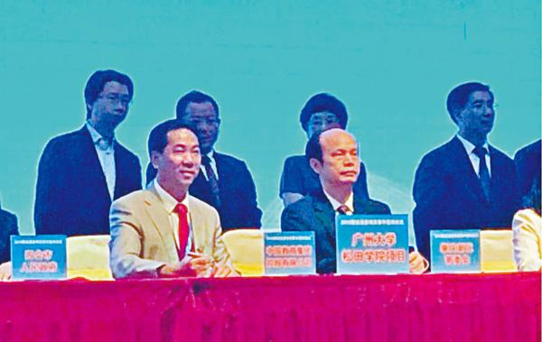 ■中教控股出席「2019肇慶港資項目集中簽約儀式」。