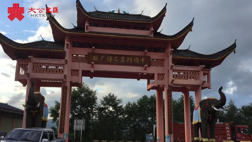 國慶70周年¢x幸福冠名新校園 阿昌戶撒傳遺響