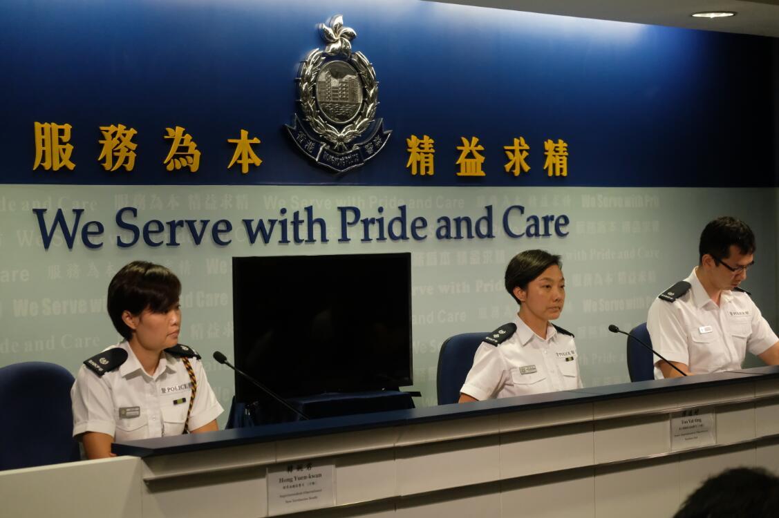 警方反對25日葵芳南巴士總站集會及遊行