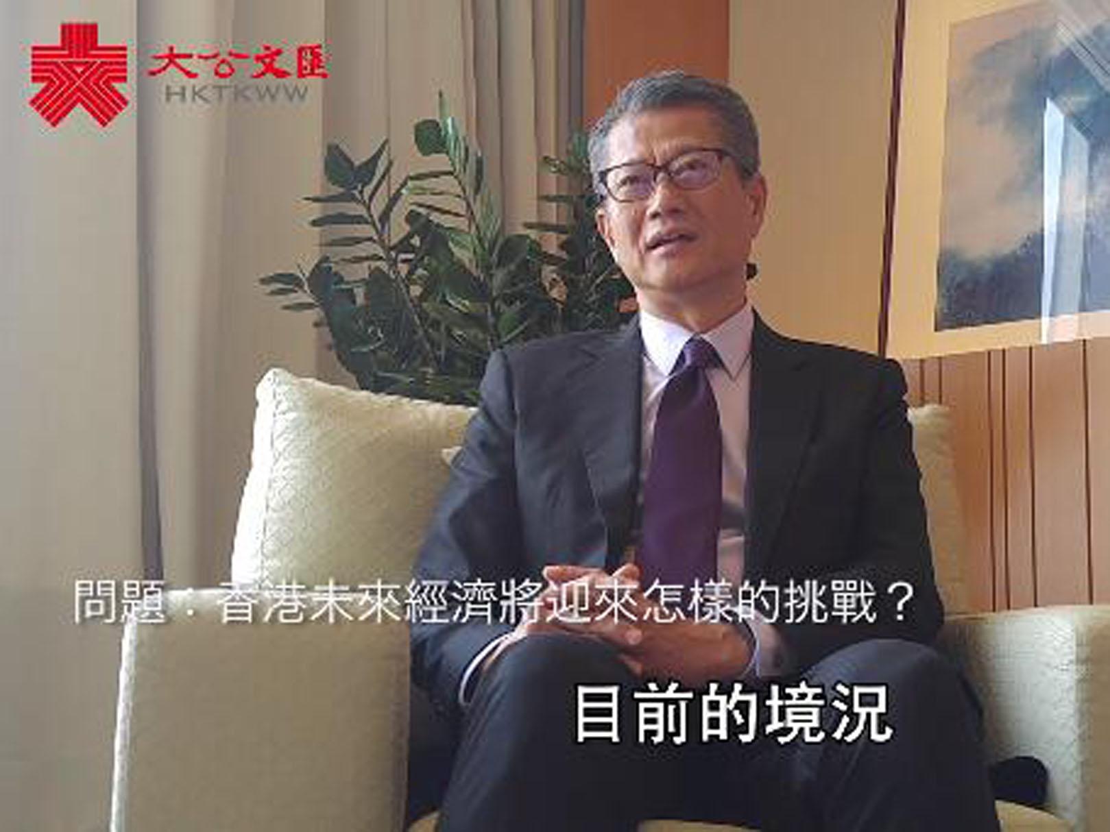 ¡i專訪¡j財政司司長陳茂波¡G經濟情況嚴峻 止暴制亂方有轉機