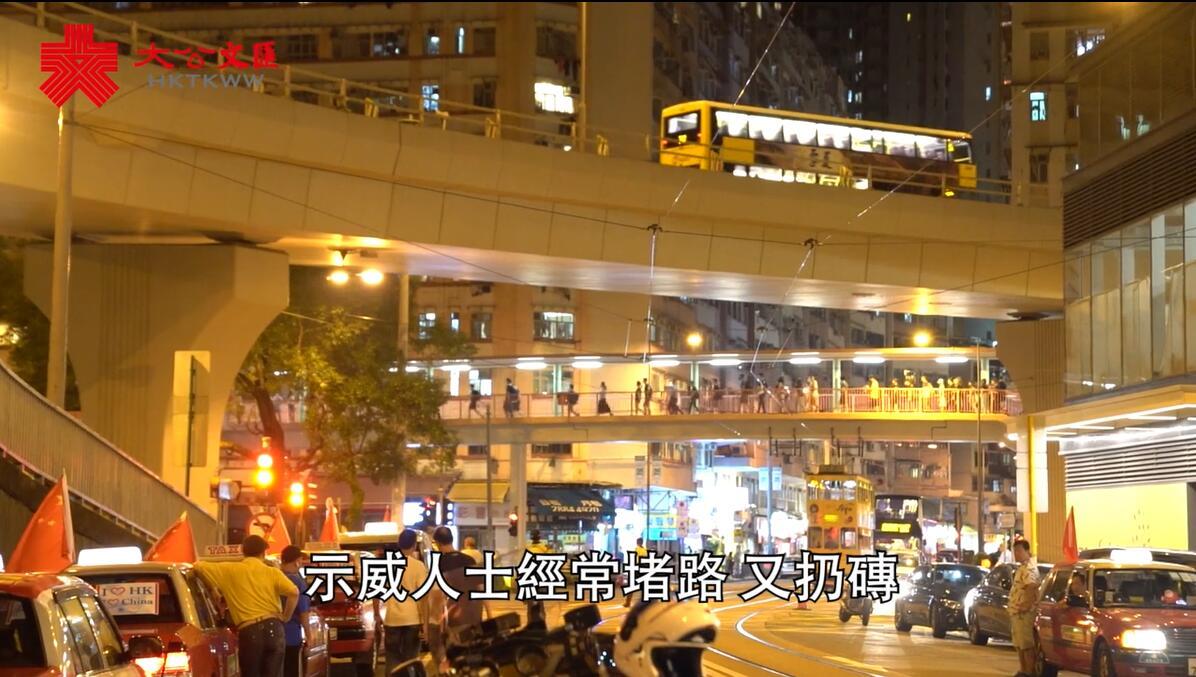 的士司機:希望香港社會能夠回歸穩定繁榮