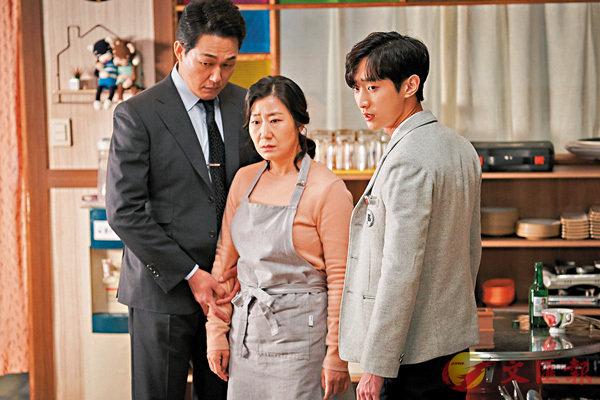 ■戲中的美善站在金東賢和張磐洙兩個角色之間。