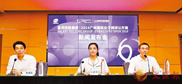■廣網組委會昨舉行發佈會介紹大賽詳情。 香港文匯報記者敖敏輝  攝