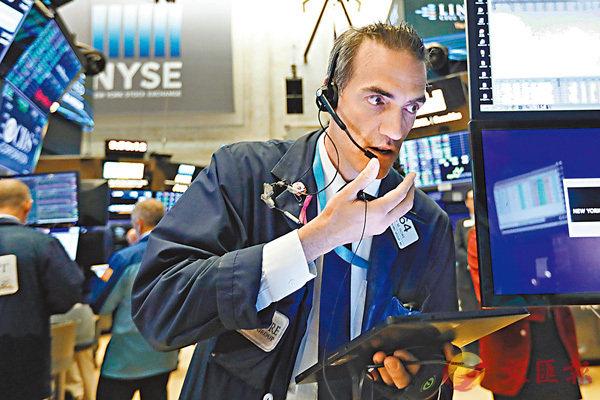 ■反映市場恐慌情緒的VIX波幅在8月明顯擴大,美股等風險資產價格再次從高位回落,下行壓力增加。 美聯社