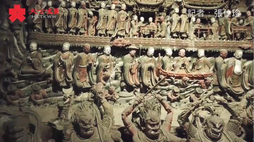 台灣文物修復鑒定從業人員赴陜研習 冀加強兩地交流
