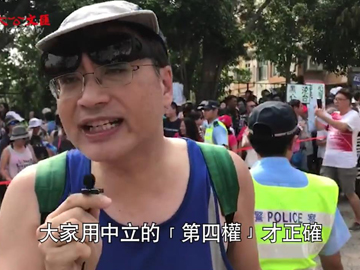 包圍香港電台 | 市民:忍受「黃媒」太久 「漢奸」掌握話語權