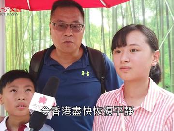 「守護香港·家庭同樂日」| 市民:零容忍暴徒 冀港盡快恢復平靜