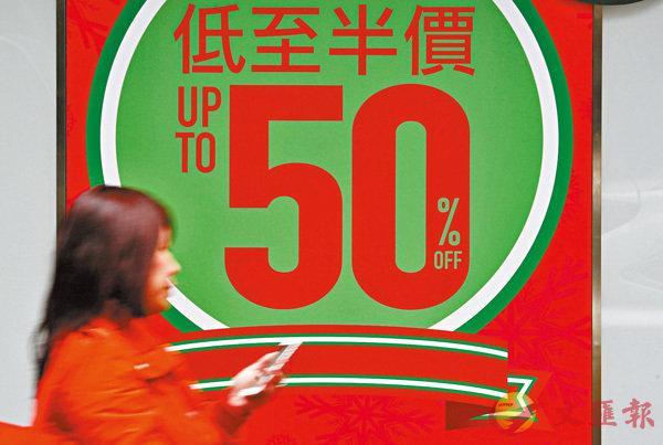 本地零售前景不明朗,各行各業紛紛出招自救,包括割喉式促銷。