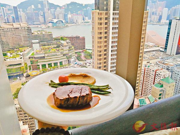 ■麗景酒店 38 樓AVA Restaurant Slash Bar 享受維港。