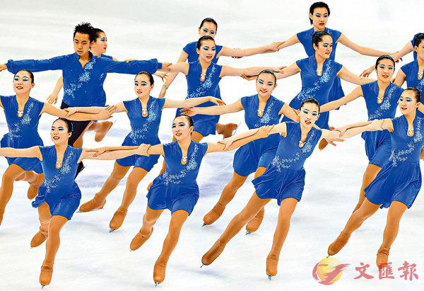 ■中國花樣滑冰青年集訓隊曾參加隊列滑表演賽。 資料圖片