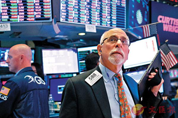 ■環球宏觀經濟日趨不穩,部分分析師看好能創造收益的資產,例如高股息股票。 法新社