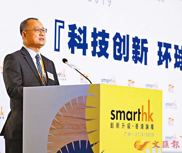■蔡冠深指出,香港擁有科研實力和市場轉化能力,也擁有完善產業配套服務。香港文匯報記者胡若璋  攝