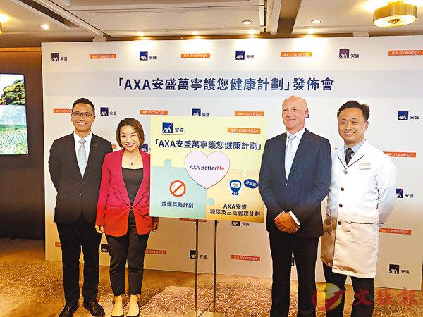 ■尹玄慧(左二)表示雙方計劃推出更多合作方案。左三為范國華。香港文匯報記者馬翠媚  攝