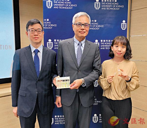 ■史維(圖正中)表示,該平台有助推動香港創科發展。邢怡銘(左一)則表示,研究合成生物科技是世界的大趨勢。 香港文匯報記者詹漢基  攝