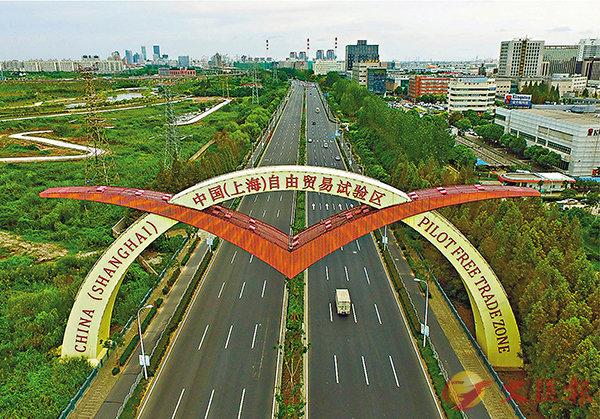 ■上海自貿區再迎利好,出台新政吸引海外人才。 資料圖片