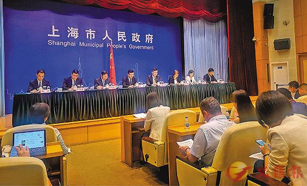 ■上海昨日舉行新聞發佈會出台《意見》,其中有不少吸才政策。 香港文匯報記者章蘿蘭 攝