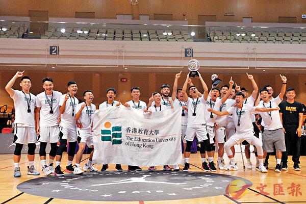 ■香港教育大學隊員慶祝奪冠。香港文匯報記者郭正謙  攝