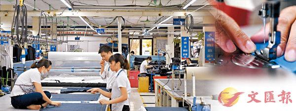 ■不少製衣廠已遷往越南等發展中國家。 資料圖片