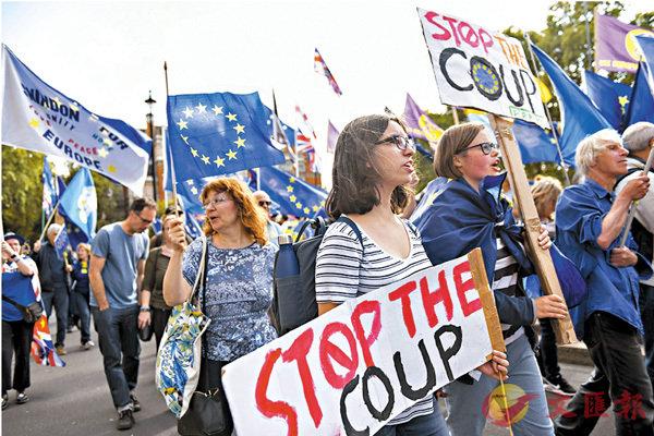 ■有支持脫歐人士在國會大樓外集會。  美聯社