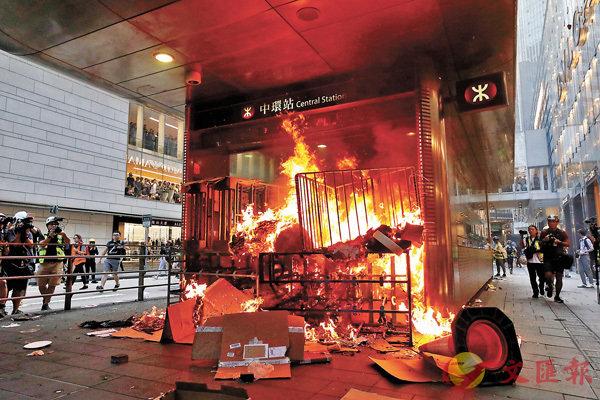 ■ 暴徒在中環站近歷山大廈的出入口縱火。 香港文匯報記者  攝