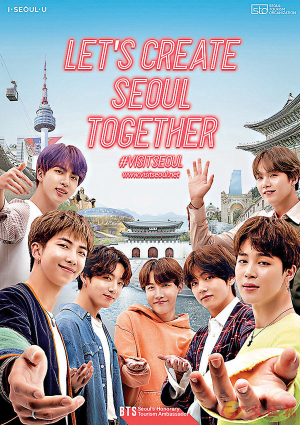 ■圖為BTS宣傳影片海報。