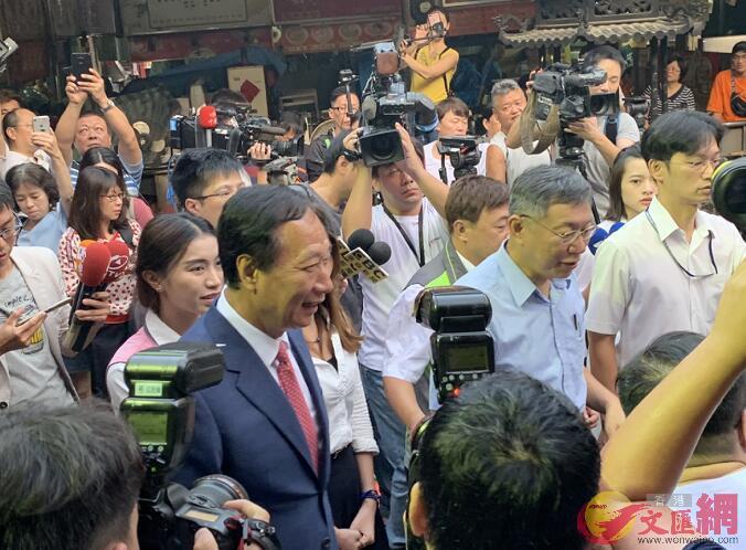 郭台銘宣布退出國民黨 料將獨立參選