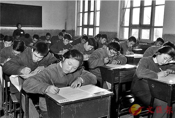 ■1977年中國恢復高考,圖為當年在北京參加高考的青年在認真答卷。   資料圖片
