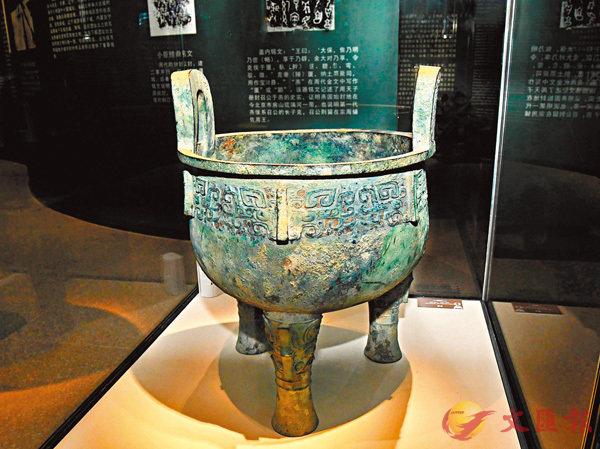 ■「堇鼎」是目前發現體量最大的西周燕國青銅器。