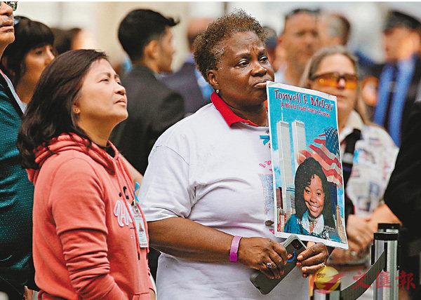■紐約舉行儀式,紀念「911」襲擊18周年。  路透社
