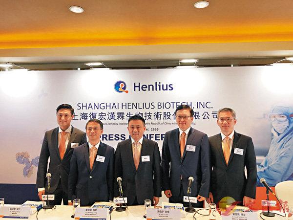 ■復宏漢霖主席陳啟宇(中)表示,對股價長期表現較為樂觀。 香港文匯報記者周曉菁  攝