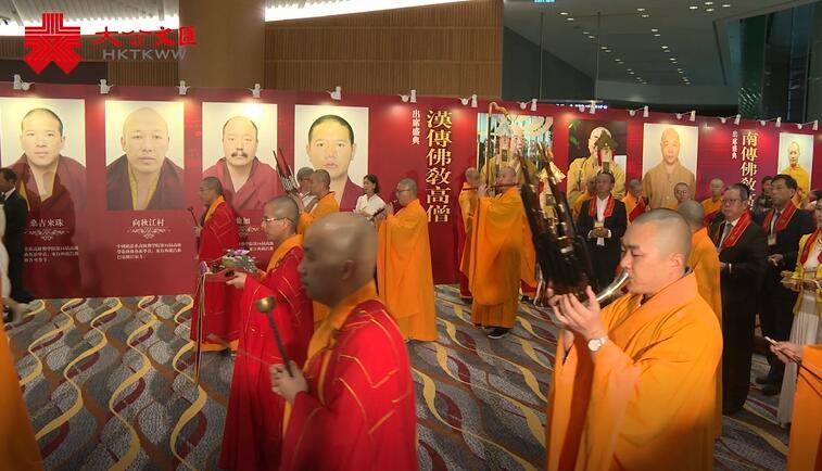 國慶70周年 三大語系佛教高僧為祖國慶生 為香港祈福