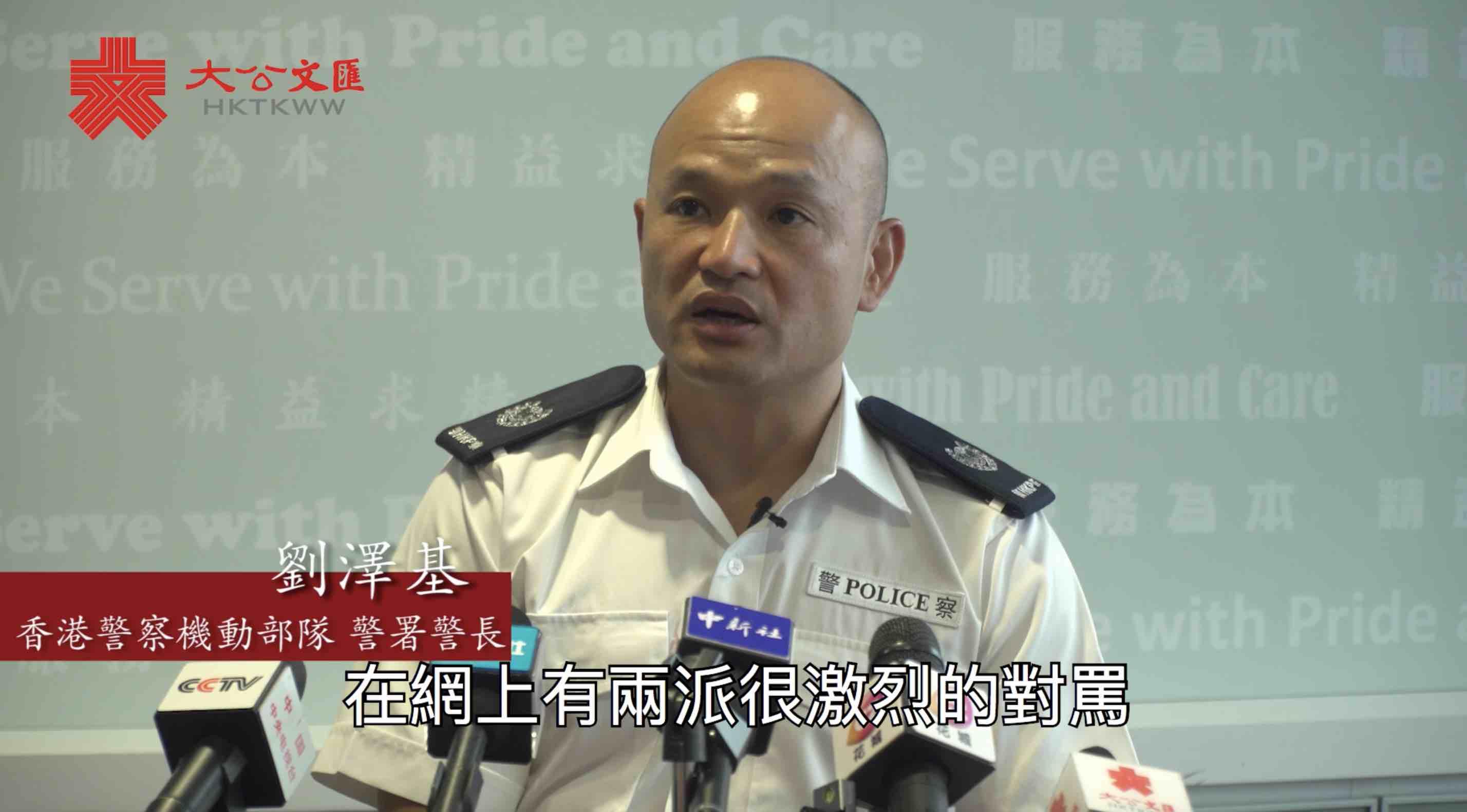 「光頭警長」劉sir:香港教育須調整 讓年青人更了解中國