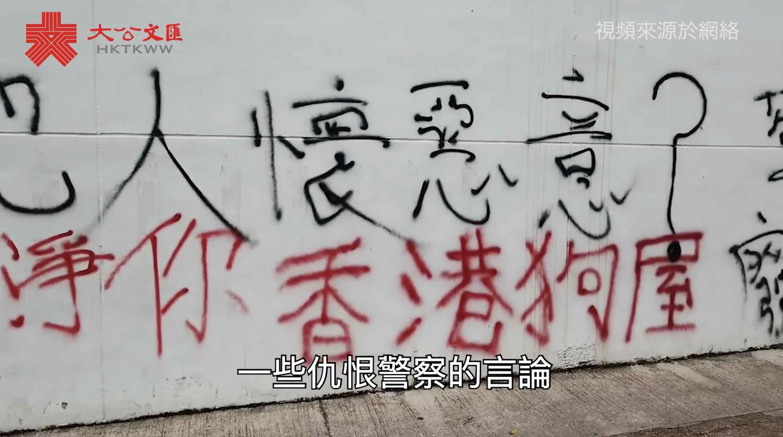 「光頭警長」劉Sir:香港警察問心無愧
