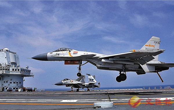 ■殲-15艦載戰鬥機在遼寧艦即將阻攔�蚅央C 資料圖片
