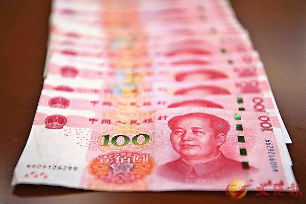 ■人幣大貶概率降低,人民幣定存不用過度擔心「賺息蝕價」。