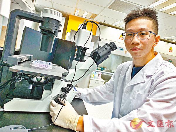 ■因為爺爺的關係,Alex走上了科研之路。 香港文匯報記者詹漢基  攝