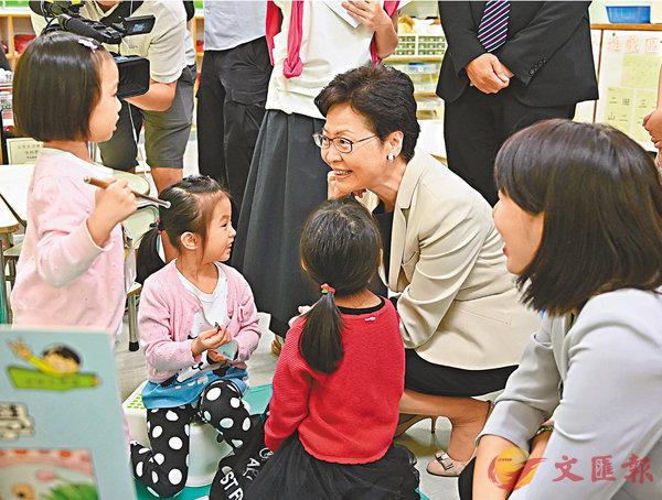 ■林鄭月娥昨日下午到銅鑼灣探訪一間有提供學前康復服務的幼兒園。
