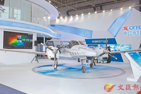 ■中電科蕪湖鑽石飛機製造有限公司生產的飛機