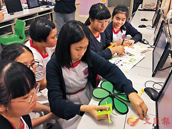 ■學生透過製作小型風力發電機模型,了解科學中能量轉換原理。 作者供圖