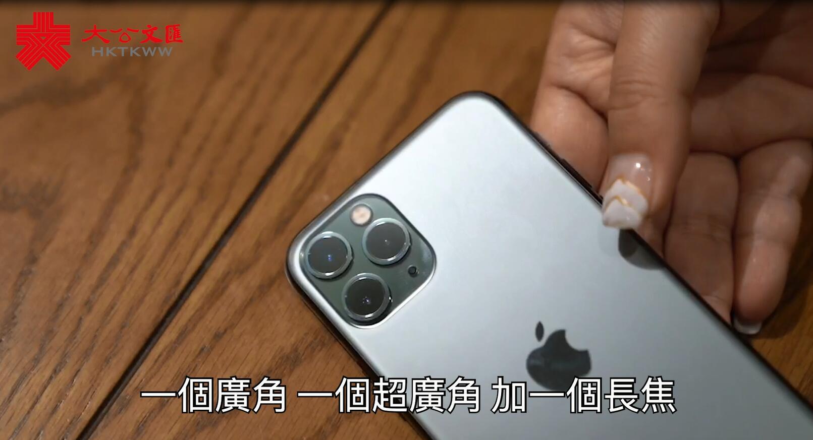 評測¡IiPhone 11系列開賣  華為P30頂得住嗎¡H