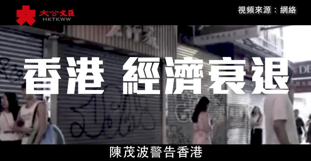 香港經濟瀕¡u冰河時期¡v 商戶經營難以維持