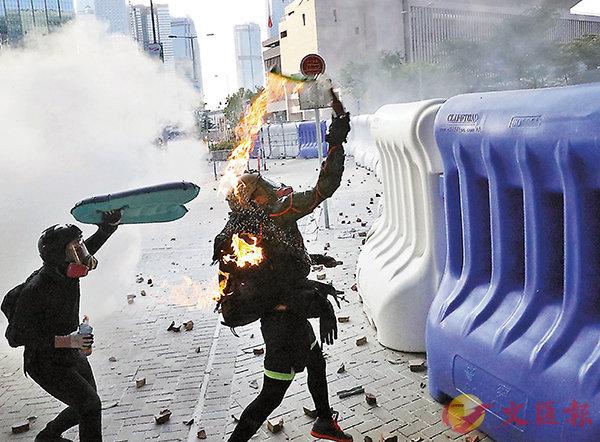 ■香港法學交流基金會批評大律師公會無視暴力事件的有力證據。 資料圖片