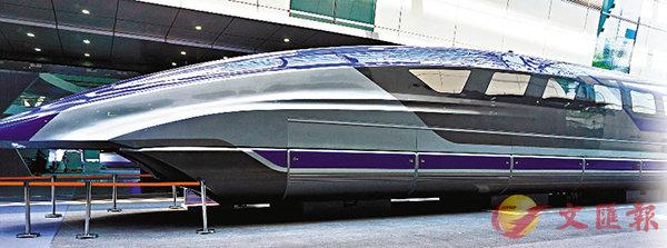 ■時速600公里級高速磁懸浮列車樣車展示。 香港文匯報記者敖敏輝 攝
