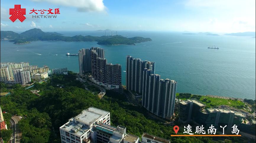 瞰香港|貝沙灣