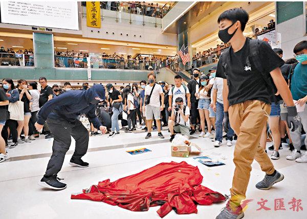■暴徒日前在沙田新城市廣場公然侮辱國旗。 香港文匯報 記者  攝