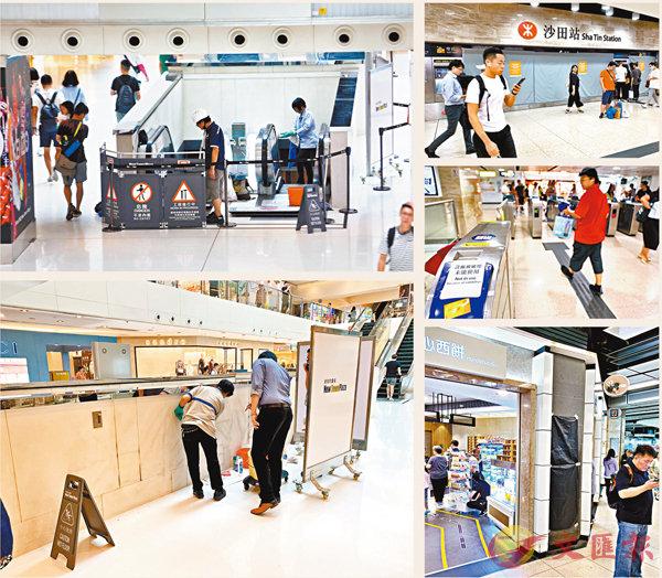 ■沙田新城巿廣場、沙田站暴衝後修復情況。 香港文匯報記者  攝