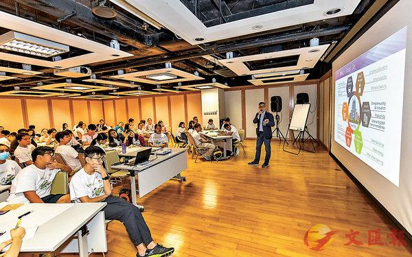 ■參加「綠得開心推廣大使計劃」的同學們在「智慧城市分享會」上認識智慧城市發展藍圖。 作者供圖