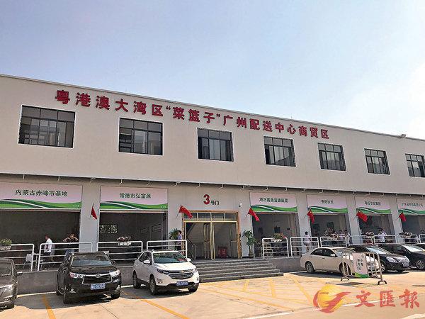 380供港菜基地 可擴供全灣區