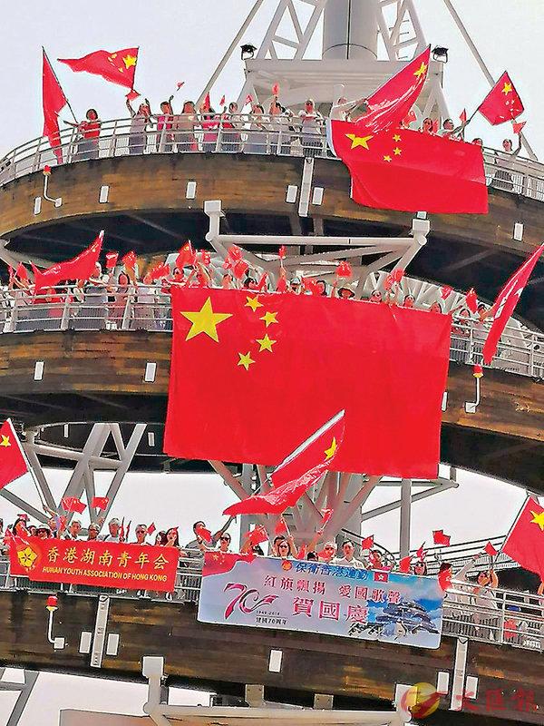 ■「保衛香港運動」數十人昨日自發來到位於大埔海濱公園的香港回歸紀念塔。