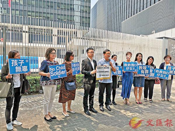 ■「守護香港大聯盟」昨發起請願,要求當局全力勸導學生遠離犯罪。